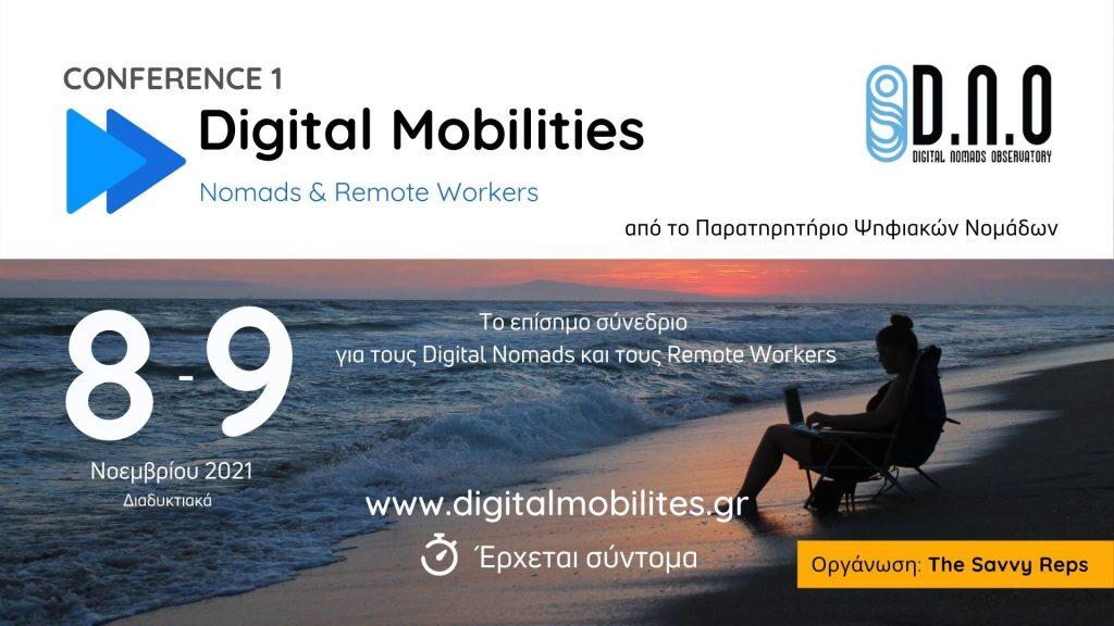 Digital Mobilities Conference - Digital Nomads